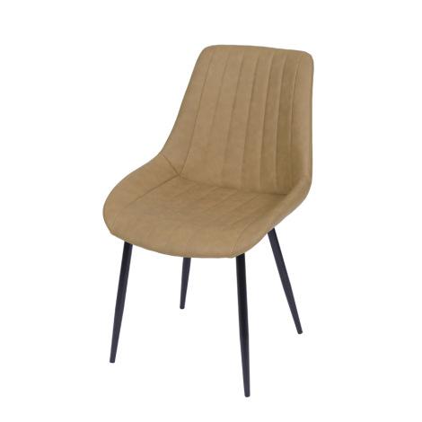 Cadeira Volga
